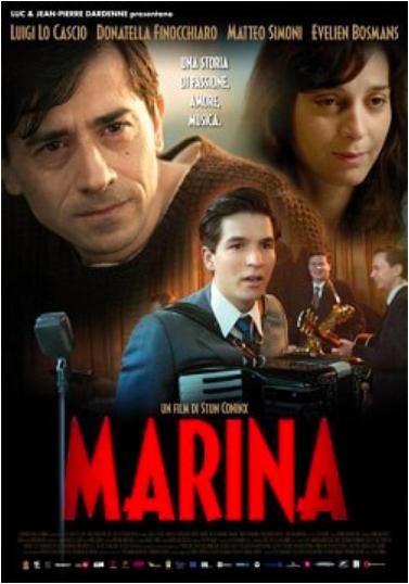 Marina at El Campanil