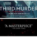 The Third Murder (Japan) International Film Showcase